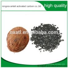 кокосовый активированный уголь для агента формальдегида очистки