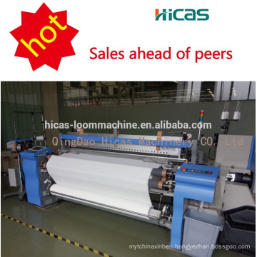 2015 New technology -China best quality High speed air jet loom with good price-Running speed 950RPM