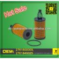 Elemento filtrante de aceite / lubricante 2761800009,2761840025 Para Mercedes Benz C300 / C350 / CL550 / E350 / E550 / GL450