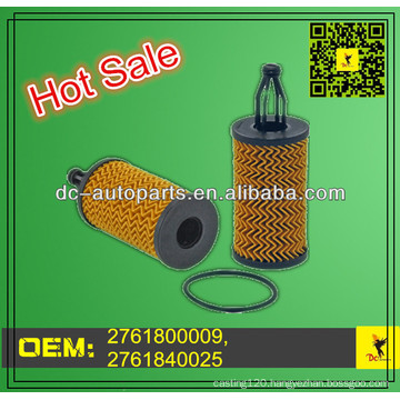 Oil/Lube Filter element 2761800009,2761840025 Fits Mercedes Benz C300/C350/CL550/E350/E550/GL450