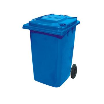 21 Gallon Wheelie Garbage Bin (FS-80080)