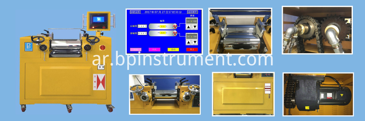 Electric heating water cooling two roll mill details
