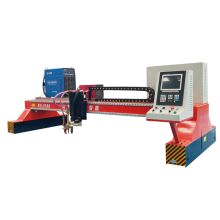Gantry Plasma CNC Cutting Machine
