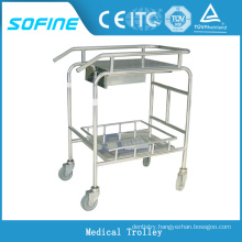 SF-HJ1020 stainless steel hospital medical equipment cart