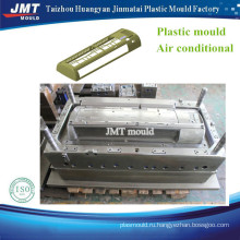 air condition moulds