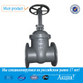 DN300 cuniform gate valve with flange