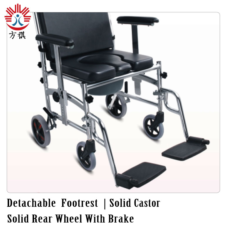 Commode Wheelchair Footrest