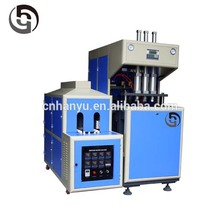 water bottle blow molding machine price