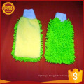 Special 26*20cm microfiber chenille cleaning glove/microfiber chenille car wash mitt/microfiber car