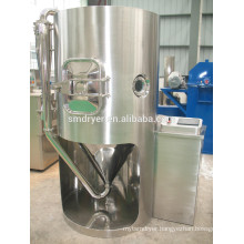 LPG instant coffee spray dryer