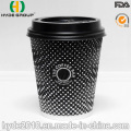 Corrugated Paper Cup, Ripple Wall Paper Cup with Printed