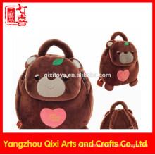 Yangzhou kids plush teddy bear backpack cute lovely custom teddy bear backpack
