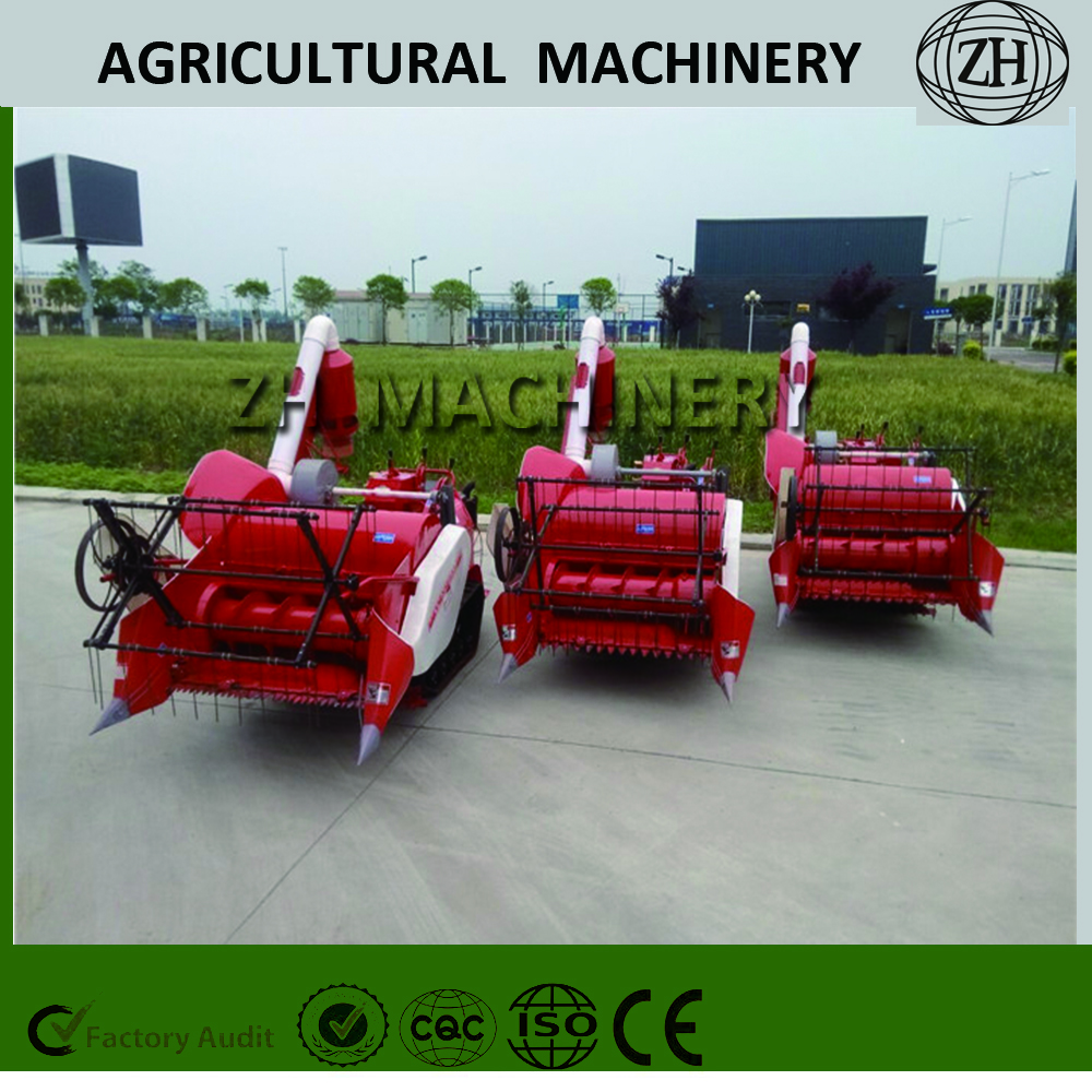 For Family use Small Combine Harvester