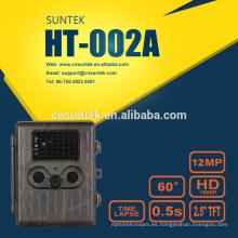 SUNTEK HT-002A 12MP 1080P No Glow Cámara digital de seguimiento de caza