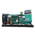 40kw small diesel engine generator for sale