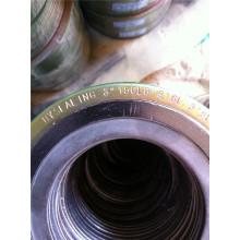 Металлическая прокладка для промышленного уплотнения