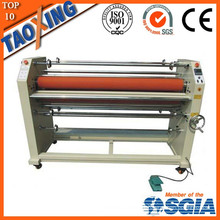 laminator film machine