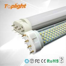 8W LED Horizontal Insert Light