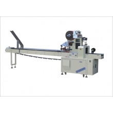 Horizontal Pillow Type Packing Machine for Packing Soap / Bottle / Cake / Noodle