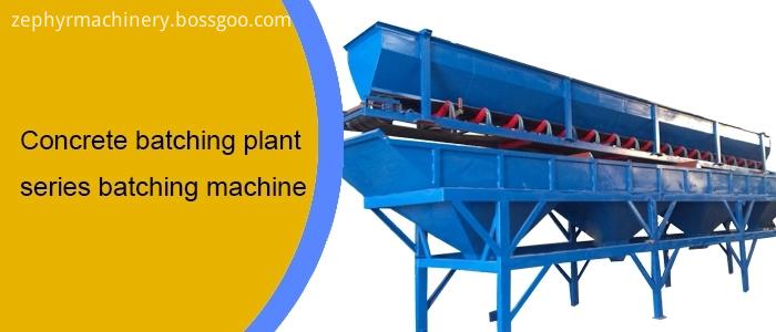 concrete plant detials2