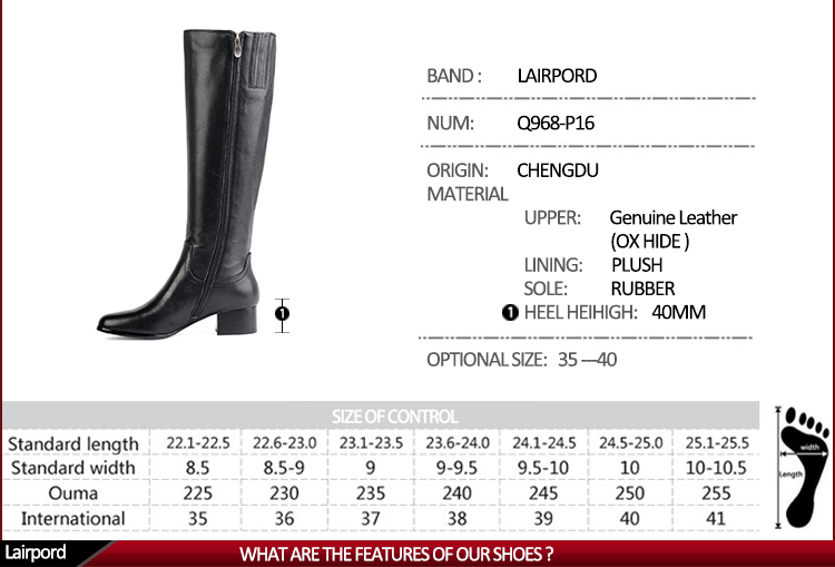 real leather long boots