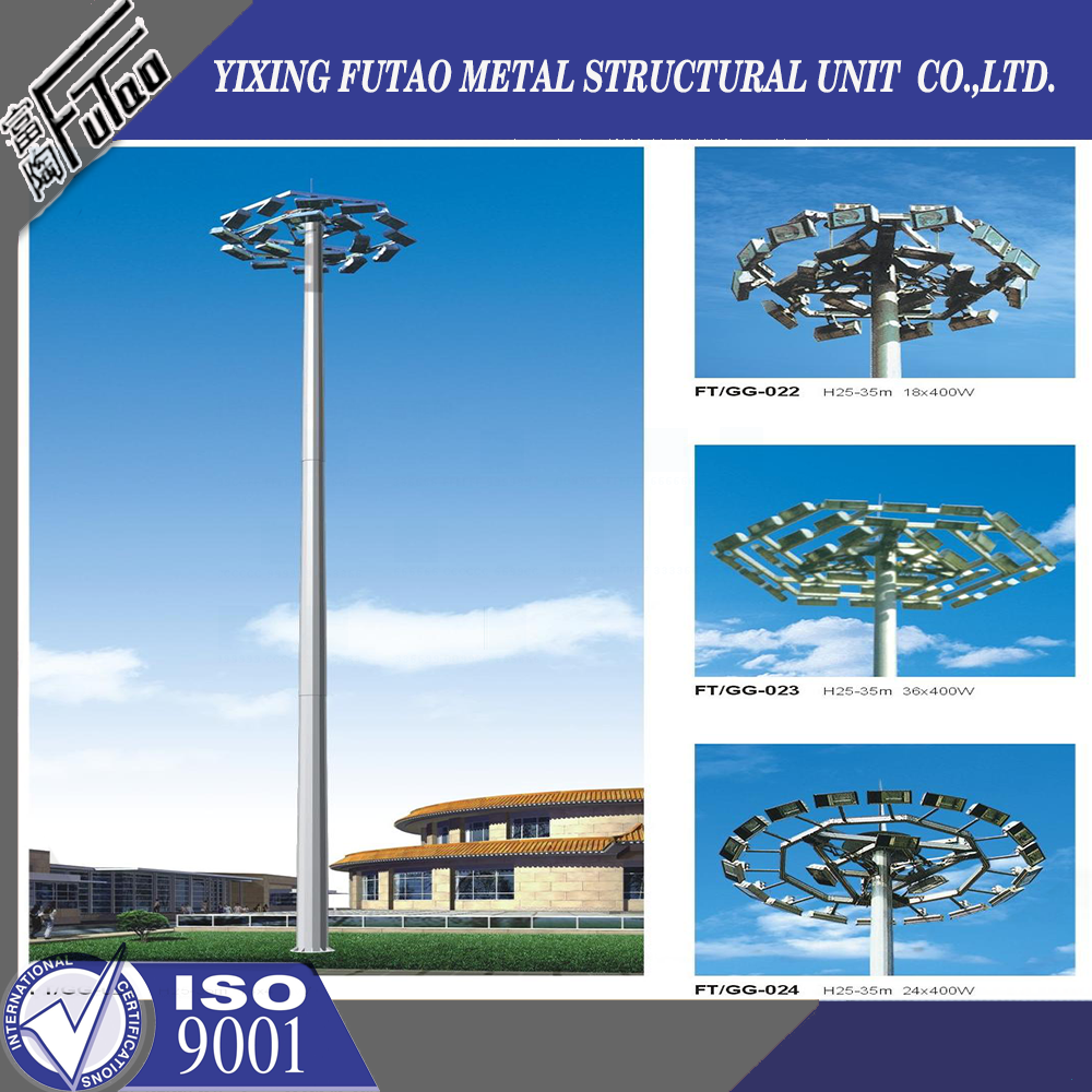 35M 40M Galvanized Tubular Lighting Tower