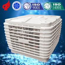 Techo montado Down descarga Baja de carbono de ventilación techo montado refrigerador de evaporación