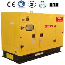 Дизельный генератор Cummins (BU30KS)