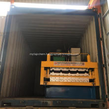 Galvanized metal roofing panel double layer machine