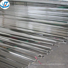 4mm thickness 316Ti stainless steel flat bar with SGS test report