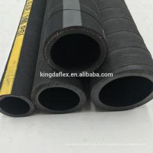 Trenza de tela de 300psi SBR agua / entrega de aire manguera de agua plegable de 2 pulgadas flexible con cubierta de lona