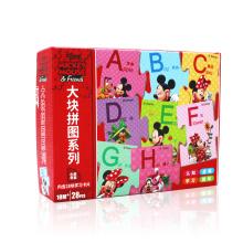 Großes pädagogisches Kinderpuzzlespielspielzeug