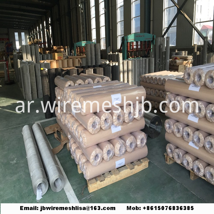 "Technical Note: Standard width of stainless steel wire mesh: 1m or 48""; stainless steel wire mesh with extra roll width of 4m also available. Standard roll length of stainless steel wire mesh: 30m or 100'. Plain Weave Description: Plain Weave is a kind of commonly used weaving method.The warp wire that establish the length of the wire mesh and the weft wire, parallel to the width, cross one another, alternating one on the top and one under, forming a 90° angle between each other. Solid woven wire mesh may have a square or rectangular opening. Plain Woven Wire Mesh Clothes are basic components in the production of filters, colanders for aliments, chemicals products, shielding, mosquito nets, etc."