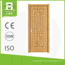 Nice quality pvc bathroom door