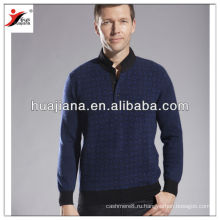 Моды для мужчин кашемировый свитер 2014