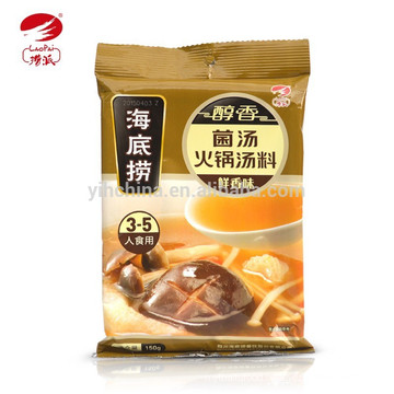 Mushroom top Soup Hot Pot Seasoning haidilao brand new package for food