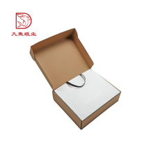 Wholesale custom popular corrugated packaging shirt gift box