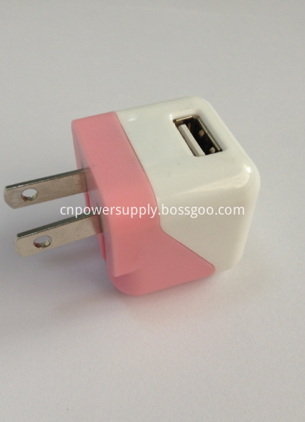 Super Mini USB Charger