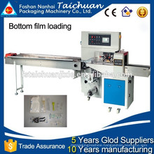 TCZB-250X Automatic bottom film loading rotary flow wrap machine