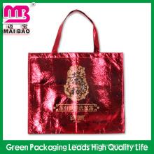 Bolsas de compras no tejidas laminadas hoja metálica metálica libre de la tienda de comestibles AZO del precio barato