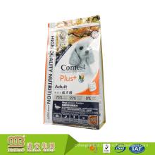 FDA Qualidade Certificada Premium Personalizado Barato Personalizado Grande Capacidade de Alimentos Frescos Para Animais de Estimação Sacos 15Kg