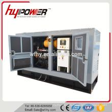 Низкопробный генератор 150kva для сбывания