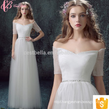 Inexpensive Buzzed Kingly Cap Sleeve Tulle Evening Dress
