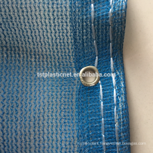 Natural style newly design construction site building safety nets
