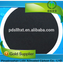 High adsorption wood based powder activated carbon for odor removal etc.