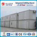 Светлая стальная дом контейнера плоского пакета для Сбывания