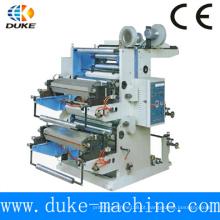 2015 qualidade superior duas cores Flexo máquina de impressão para uso de filme plástico (YT Series)