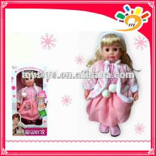 "21""Early Learning Doll Intelligent Girl Doll Beautifull Speaking Girl Doll"