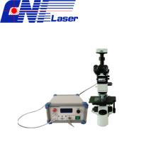 Mikrofluoreszenzspektrum-Messsystem