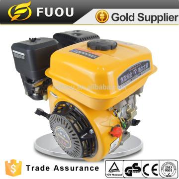 FO168 6.5hp micro gasoline engine